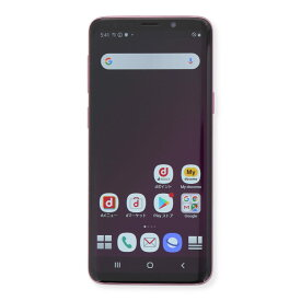 【お買い物マラソン!ポイント5倍!】【中古】 Samsung Galaxy S9 SC-02K 64GB ドコモ [Aランク] 中古スマホ 中古 スマートフォン 本体 端末 保証付き PS5