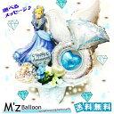 ディズニープリンセス☆シンデレラ☆バルーンギフト【エムズバルーン】【mzballoon】 バルーン 風船 お祝い 開店祝い…
