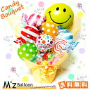 キャンディ付♪選べるメッセージ☆ニコちゃん♪バルーンギフト★キャンディブーケ【エムズバルーン】【mzballoon】バ…
