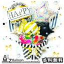 キャンディ15本☆開店 お祝い 記念日用 キャンディブーケ バルーンギフト ストライプ【エムズバルーン】【mzballoon】…