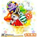 ムーミン&ミー☆ビタミンカラー★バルーンギフト【エムズバルーン】【mzballoon】バルーン 風船 お祝い 開店祝い 発表…