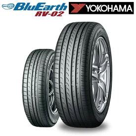 2020年製 サマータイヤ YOKOHAMA BluEarth RV-02 215/55R17 94V (北海道・沖縄県・全国離島は発送不可) ミニバン・SUV用 低燃費タイヤ