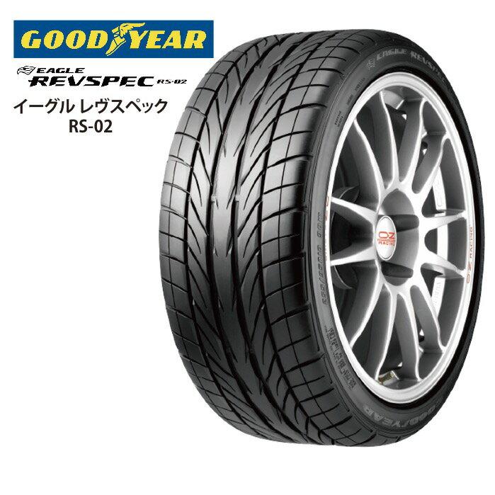 サマータイヤ GOODYEAR REVSPEC RS-02 215/45R18 89W 乗用車用