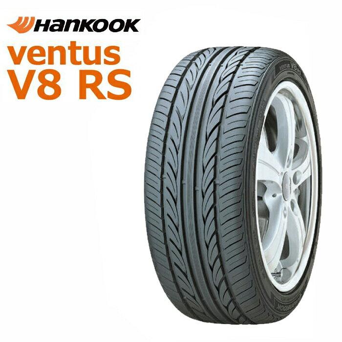 サマータイヤ HANKOOK VENTUS V8 RS H424 165/45R16 74V XL 【偶数単位でのみ販売商品】 軽自動車用