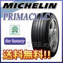 サマータイヤ MICHELIN PRIMACY LC 195/65R15 91S 乗用車用 低燃費タイヤ