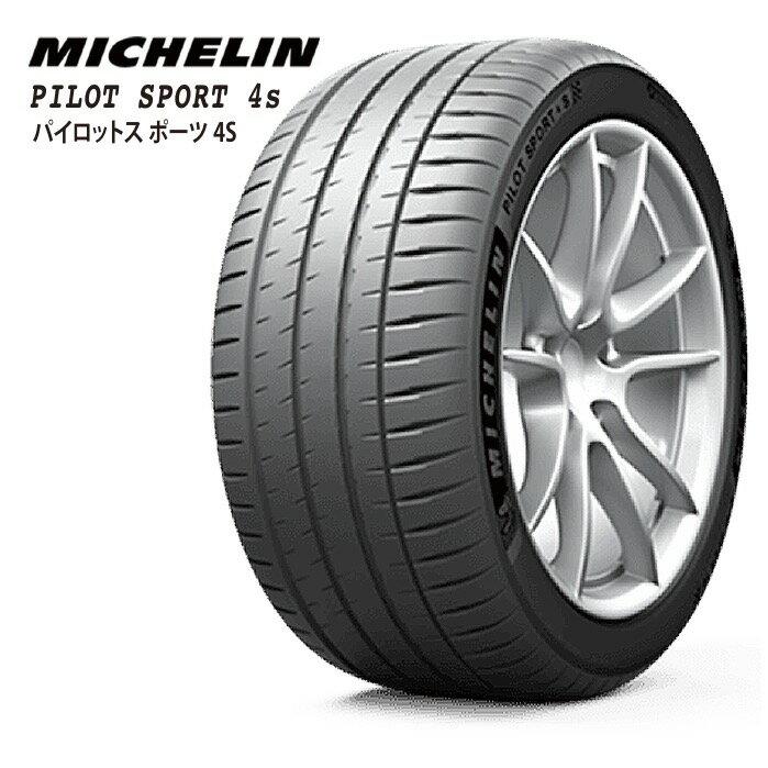 【サマータイヤ 】 MICHELIN PILOT SPORT4S 305/30ZR20 (103Y)XL