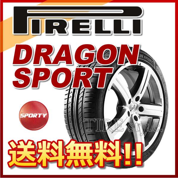 2017年製 サマータイヤ PIRELLI DRAGON SPORT 215/45R17 91W XL 【偶数単位でのみ販売商品】 乗用車用