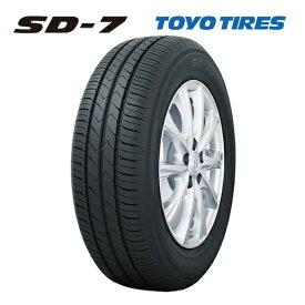 サマータイヤ TOYO TIRES SD-7 185/65R15 88S (北海道・沖縄・全国離島は発送不可)