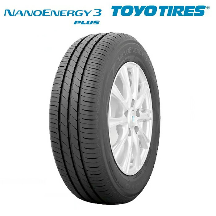 サマータイヤ TOYO TIRES NANO ENERGY 3 PLUS 185/55R16 83V 乗用車用 低燃費タイヤ