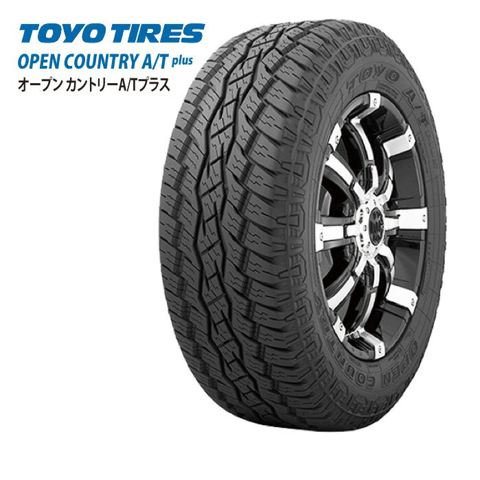 【サマータイヤ 】 TOYO TIRES OPEN COUNTRY A/T plus 265/60R18 109T 4X4・SUV用