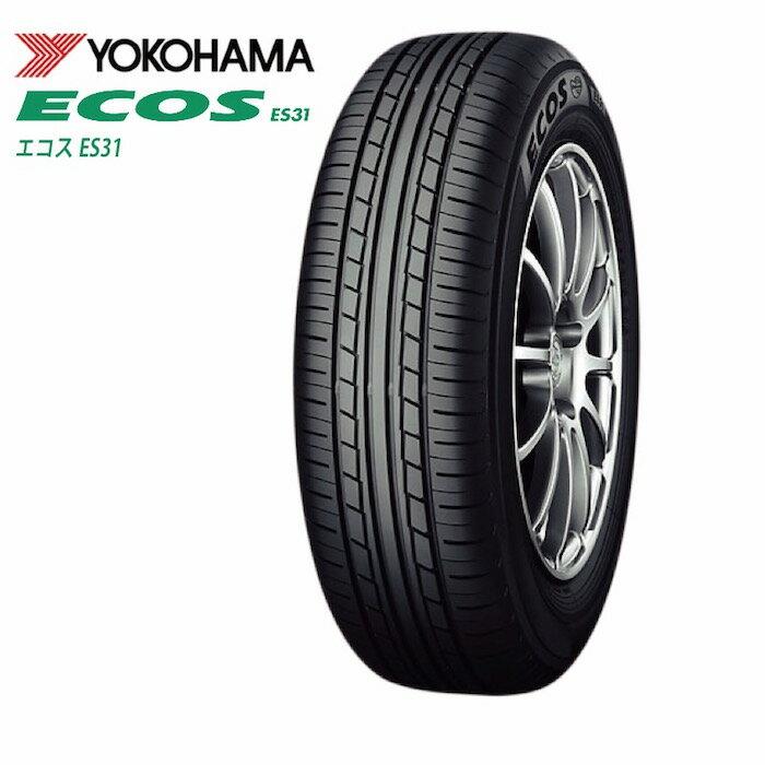サマータイヤ YOKOHAMA ECOS ES31 145/65R15 72H 軽自動車用 低燃費タイヤ