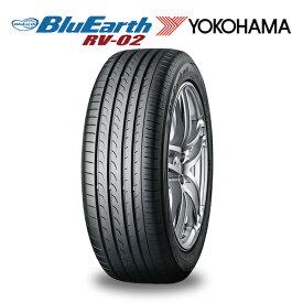 2020年製 サマータイヤ YOKOHAMA BluEarth RV-02 235/50R18 97V (北海道・沖縄県・全国離島は発送不可) ミニバン・SUV用 低燃費タイヤ
