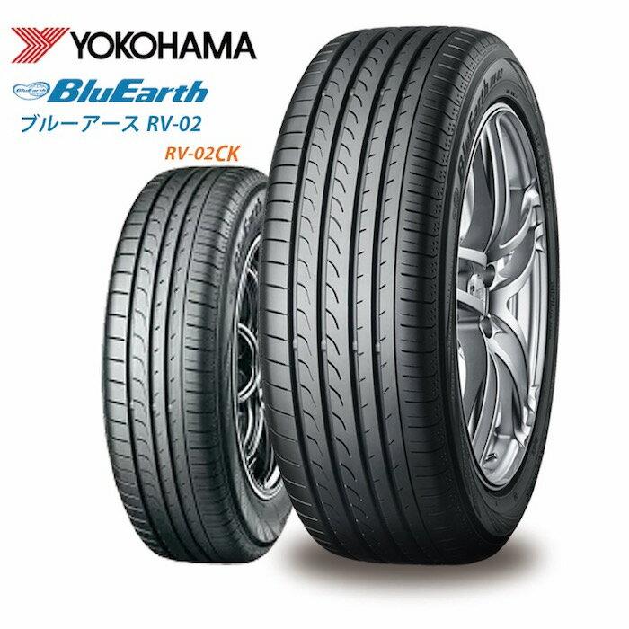 2018年製 サマータイヤ YOKOHAMA BluEarth RV-02 195/65R15 91H ミニバン用 低燃費タイヤ