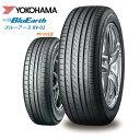 2017年製 サマータイヤ YOKOHAMA BluEarth RV-02 195/60R16 89H 【4本単位でのみ販売商品】 ミニバン用 低燃費タイヤ