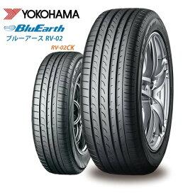 2019年製 サマータイヤ YOKOHAMA BluEarth RV-02 195/65R15 91H ミニバン用 低燃費タイヤ