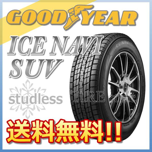 スタッドレスタイヤ GOODYEAR ICE NAVI SUV 275/70R16 114Q 4X4・SUV用