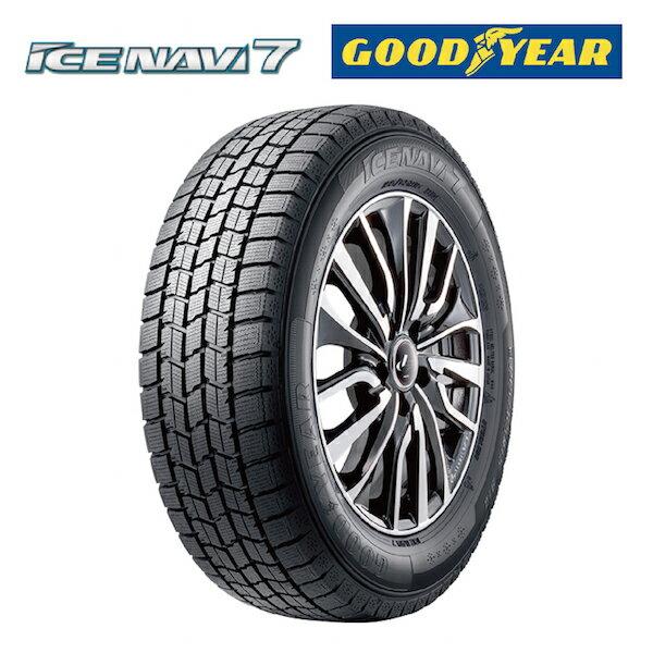スタッドレスタイヤ GOODYEAR ICE NAVI 7 205/65R15 94Q 乗用車用