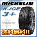 スタッドレスタイヤ MICHELIN X-ICE3+ 215/50R17 95H XL 乗用車用