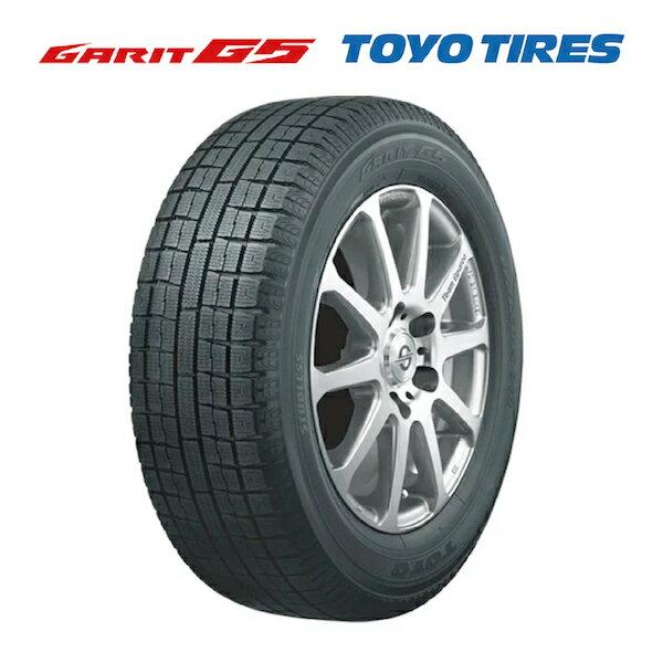 2017年製 スタッドレスタイヤ TOYO TIRES GARIT G5 165/55R15 75Q 【4本単位でのみ販売商品】 軽自動車用