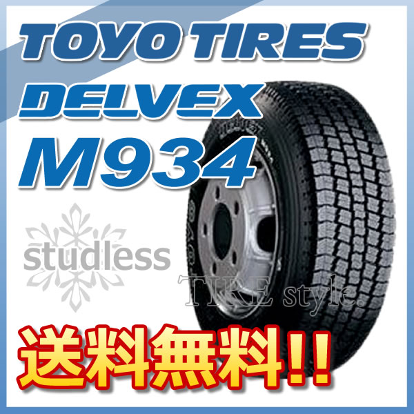 スタッドレスタイヤ TOYO TIRES DELVEX M934 185/85R16 111/109L バン・トラック用