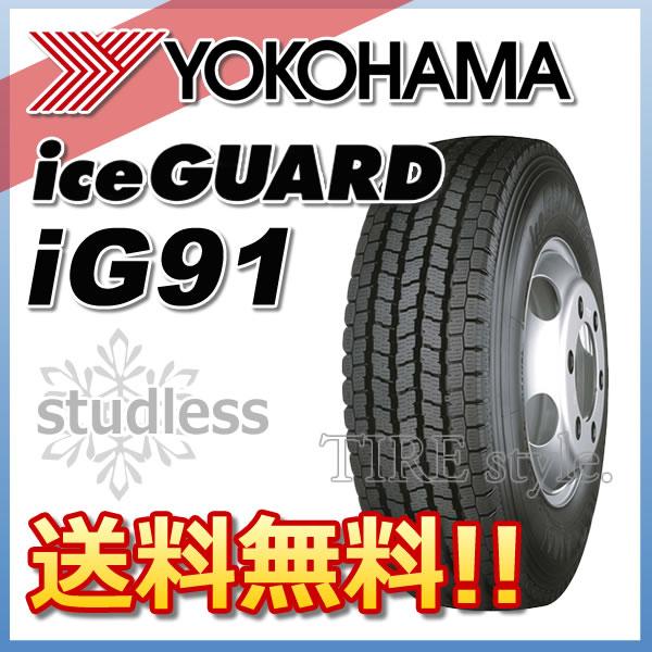 スタッドレスタイヤ YOKOHAMA ice GUARD IG91 195/75R15 109/107L バン・トラック用