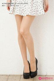 【着圧】ガーターストッキング 日本製 ガーターベルト不要 黒 ベージュ 太もも丈 ガーターレス ニーハイストッキング ニーハイタイツ オーバーニー garter stocking tights ladies