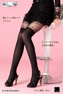 Star thigh pattern (black black and made in Japan) ♪ Yen buying and selection in ♪ pattern pantyhose sheer tights tights stockings pattern knee high tattoo fake handle garter pattern thigh ladies tattoo tattoo stocking tights ladies!-z