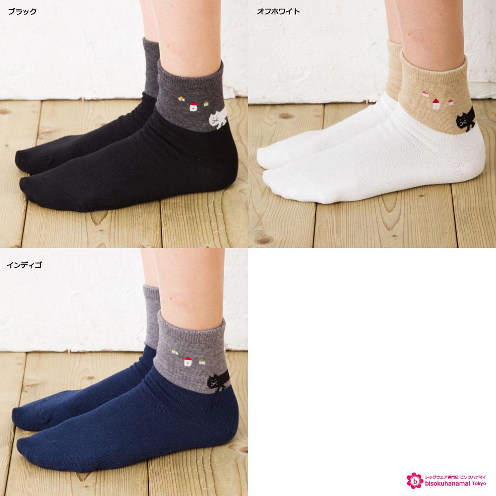 ロングネコ バイカラー クルーソックス (23-25cm)(主成分 綿) 靴下 レディース 猫 ショートソックス crew socks ladies short cat