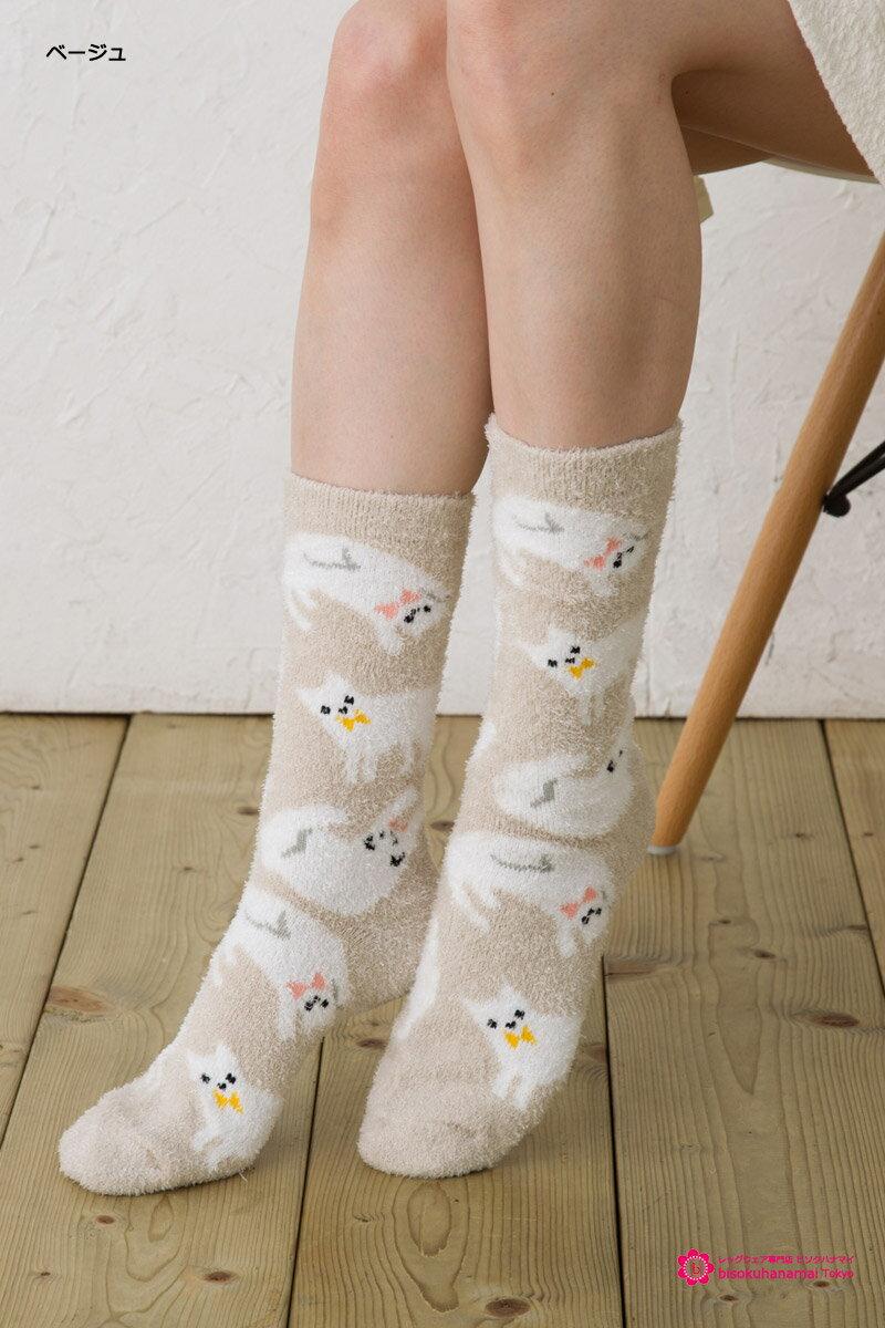 ふんわりモール素材 ルームソックス ネコ柄 (メール便の場合、パッケージを取り外して梱包します) マシュマロソックス 靴下 レディース cat room socks ladies