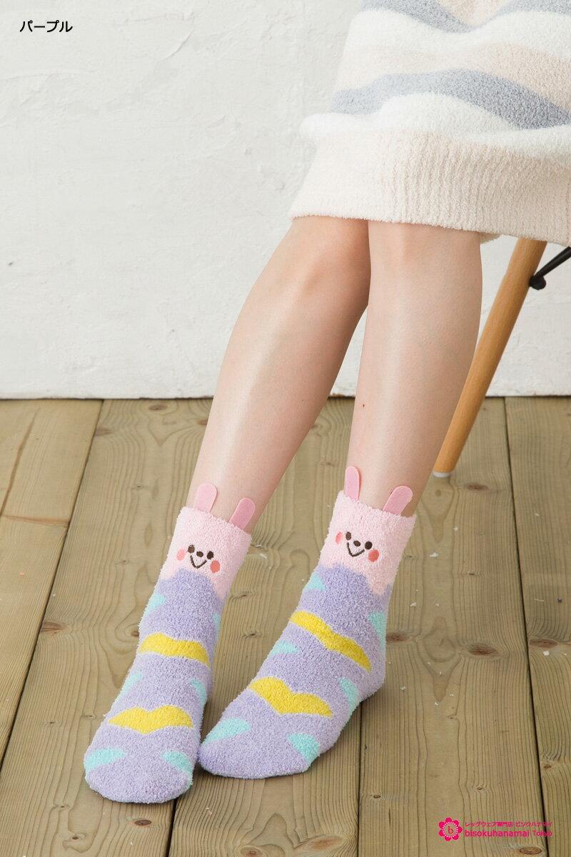 もこもこルームソックス ウサギさん (メール便の場合、パッケージを取り外して梱包します) マシュマロソックス 靴下 レディース room socks ladies