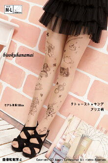 Alice pattern (Alice) (feet front patterned, 20 denier) ♪ 1050 yen buying and selection in ♪ pattern tights pattern pantyhose sheer tights tattoo stockings made in Japan tattoo stockings tights Womens tattoo stocking tattoo tights ladies!-z