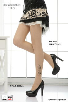 It is ♪ pattern tights pattern shear tights stockings tights tattoo tattoo stockings Lady's tattoo stocking tattoo tights ladies Alice ♪ -Z fs3gm by the unexploited Alice pattern (a pattern becomes available to the left foot) ♪ 1,050 yen purchase, choice