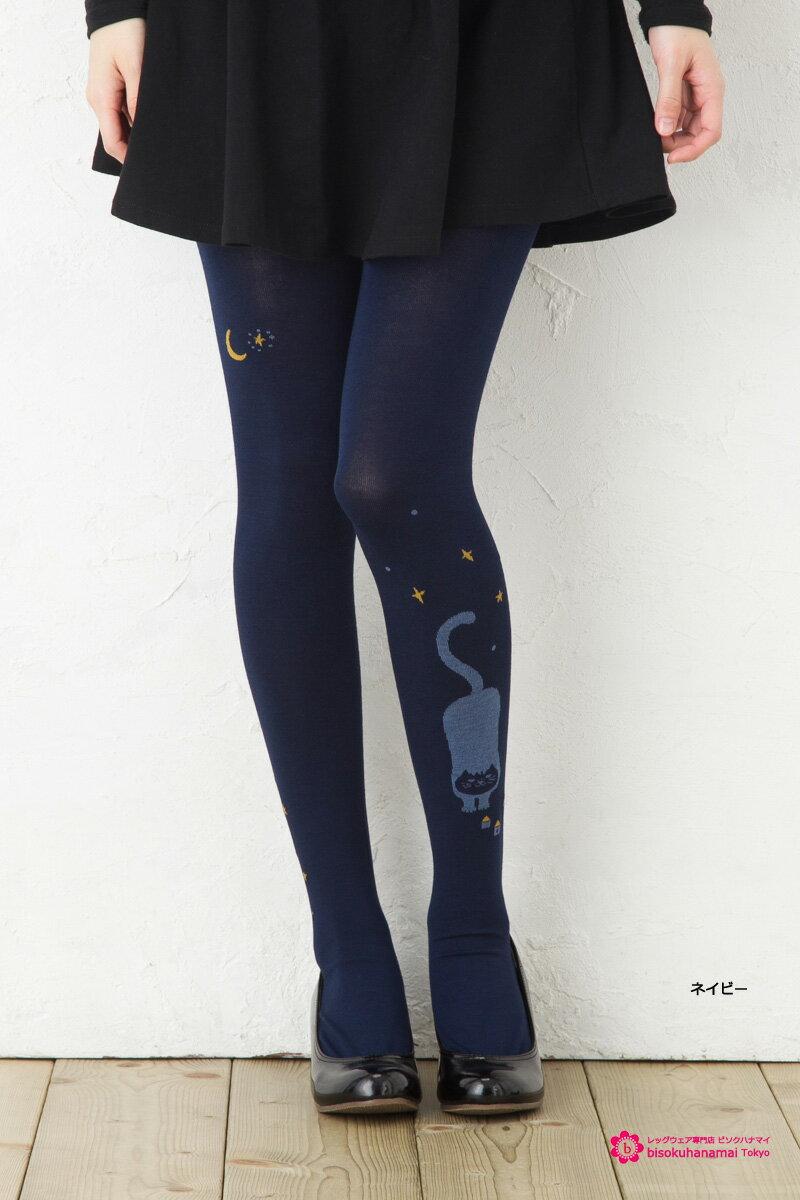 ネコの夢物語 タイツ 日本製 柄タイツ ストッキング レディース stocking tights ladies