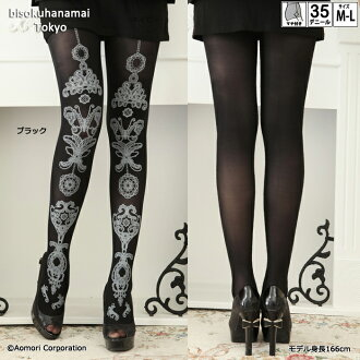 Dark races pattern (with 35 d and front [kousaka Tamaki] ♪ 1050 yen buying and selection in ♪ pattern tights pattern sheer tights pantyhose tights tattoo tights Womens tattoo tattoo stockings stocking tattoo tights ladies!-z fs2gm