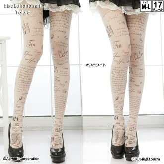 Stories pattern (17 d, legs fully patterned) ♪ 1050 yen buying and selection in ♪ pattern tights pattern sheer tights pantyhose tights tattoo tights Womens tattoo tattoo stockings stocking tattoo tights ladies!-z fs2gm