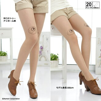 ball joint tights. product name · ball joint tights k