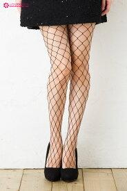 網タイツ ラージネット (ブラック) 大ネット ネットタイツ ラッセルタイツ ストッキング レディース net stocking tights ladies