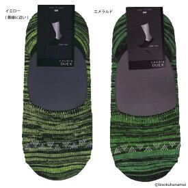 メンズ フットカバー 浅履き かかと滑り止め付 25-27cm スリッポン スニーカー 脱げにくい men's foot cover