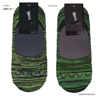 men's foot cover ♪ -Z where men's foot cover shallow shoes come, and ♪ slip-ons sneakers are hard to come off by heel safeguard 25-27cm ♪ 1,080 yen purchase, choice belonging to