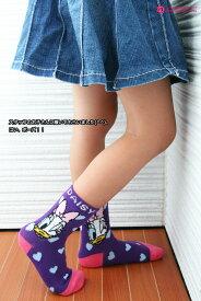 【KIDS】デイジー柄ロークルーソックス (サイズ15-20cm) ディズニー デイジーダック Daisy Duck 靴下 子供 カワイイ socks Disney