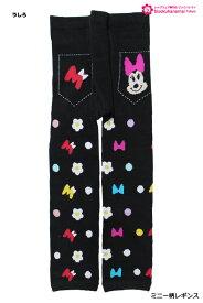 【KIDS】ミニー柄レギンス (サイズ身長90-100cm) 後ろマチ付き ディズニー ミニーマウス Minnie mouse 靴下 子供 カワイイ socks Disney