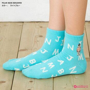 BENJAMIN刺繍入りアルファベット総柄ロークルーソックス(全3色)(POLARBEAR)靴下レディース