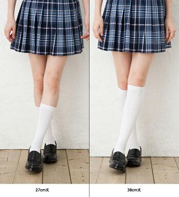 スクールソックスマイクワゾウスキ(紺白38cm丈)(23-25cm)ディズニーモンスターズインク靴下レディースschoolsocksladies