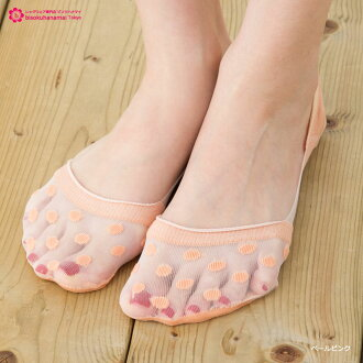 Seamless pumps in dot patterned transparent foot cover superficial wear ♪ socks ladies short socks short socks ladies!-ZB
