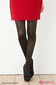60デニール ラメタイツ 全4色( ブラック 黒・ネイビー・エンジ ) 柄タイツ シアータイツ ストッキング 結婚式 パーティー レディース stocking tights ladies