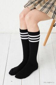 ライン柄 ハイソックス ひざ下丈 (23-25cm)(黒・白)(日本製) レディース 靴下