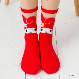 マイメロディ フェイス シースルー クルーソックス (23-25cm)(日本製) 靴下 レディース サンリオ sanrio マイメロ