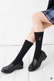 【着圧】ミッキーワンポイント刺繍 スクールソックス 27cm丈 ( 紺 白 )(23-25cm) ハイソックス ディズニー レディース