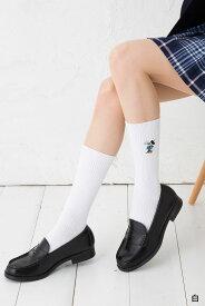 【着圧】ミニーワンポイント刺繍 スクールソックス 27cm丈 ( 紺 白 )(23-25cm) ハイソックス ディズニー レディース