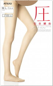 ASTIGU【圧】 引き締め ストッキング (全10色)(S-M・M-L・L-LL)(日本製) 着圧 レディース アスティーグ アツギ ATSUGI